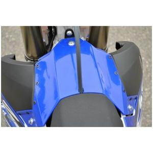 BOLT Airbox DZUS Eliminatorkit Yamaha YZF 2014- 5