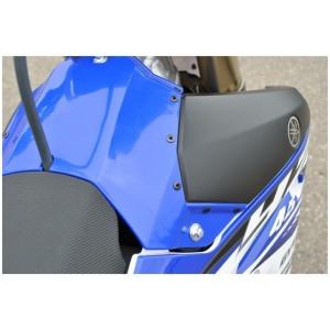 BOLT Airbox DZUS Eliminatorkit Yamaha YZF 2014- 6