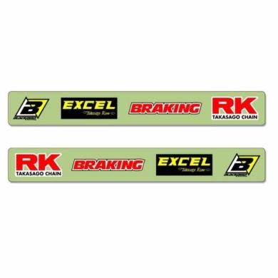 Sticker Schwingen Suzuki